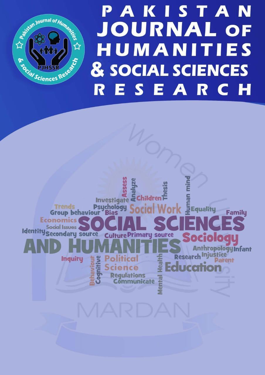 Journal | Women University Mardan